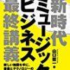 今週のオススメ &  注目音楽記事まとめ ( 2 月 14 日 – 2 月 20 日 )