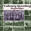 【RECOMMEND ALBUM】圧巻のエクスペリメンタル・プログレ! Stepmother『calvary greetings』