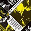 【RECOMMEND ALBUM】抑制された, クールなインプロ・ジャズのライブ盤. Powerbuch『Powerbuch』