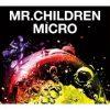 Mr.Children「優しい歌」レビュー: さよならジオシティーズ! 過去記事一挙転載(18)